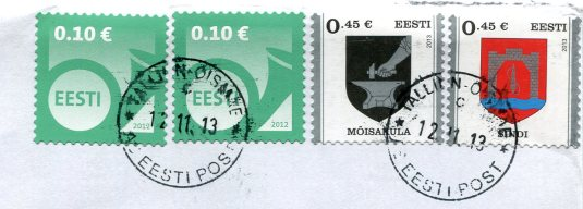 Estonia - Vilandi Suspension Bridge stamps
