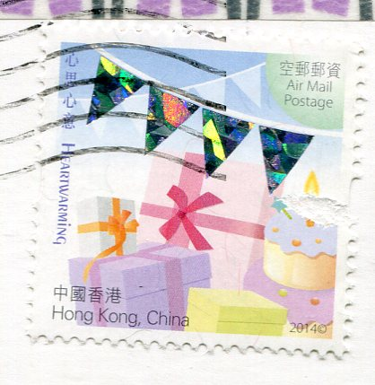 Hong Kong - Map of Island stamps