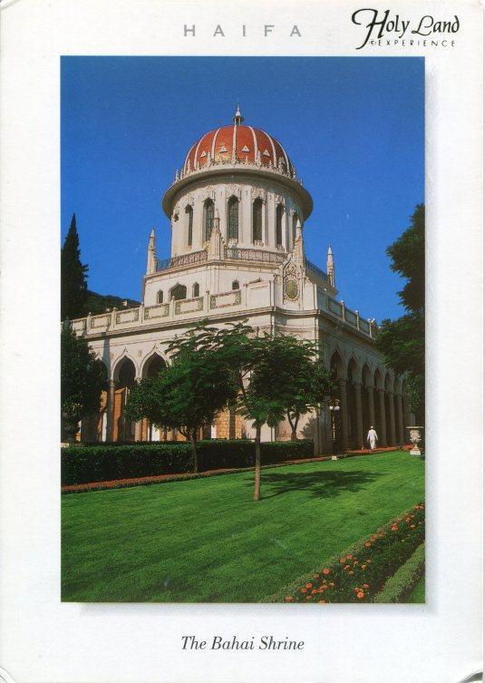 Israel - Haifa - Bahai Shrine