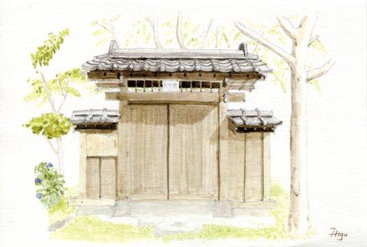 Japan - Gates to Kendo Sensei