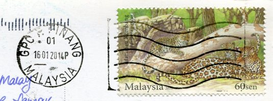 Malaysia - Malaca Straits Mosque stamps