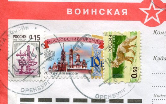 Russia - Daria Bulicheva card stamps 2