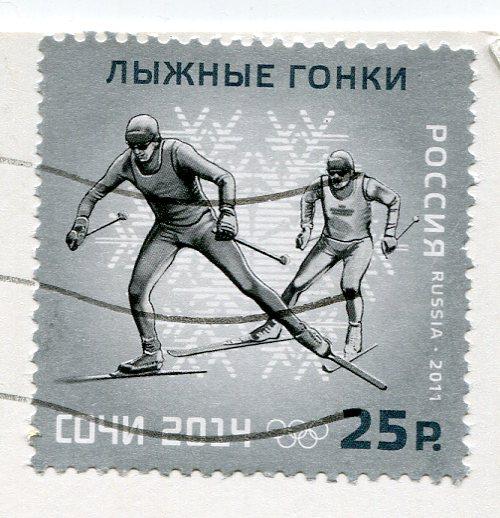 Russia - Map St Petersburg Metro stamps