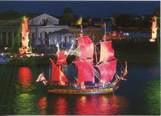 Russia - Scarlet Sails Festival