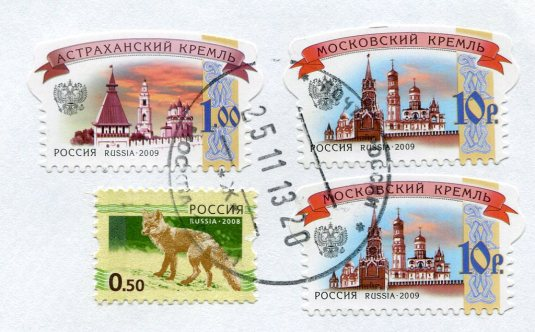 Russia - Winter Snow stamps