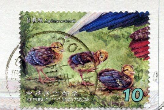 Taiwan - Hsing Tian Kong stamps