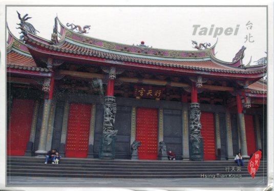 Taiwan - Hsing Tian Kong
