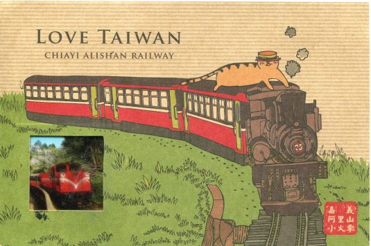 Taiwan - Train Illustration