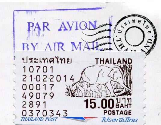 Thailand - Phra Atchana stamps