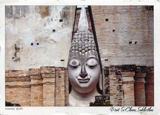 Thailand - Phra Atchana