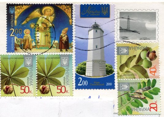 Ukraine - Khersoneskyi Lighthouse sunset stamps