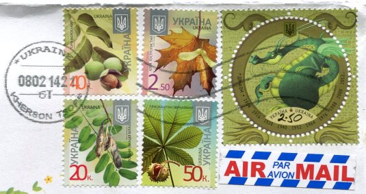 Ukraine - Khersonesskiy Lighthouse 2 stamps