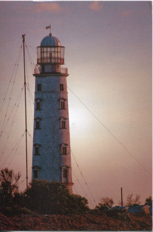 Ukraine - Khersonesskiy Lighthouse 2