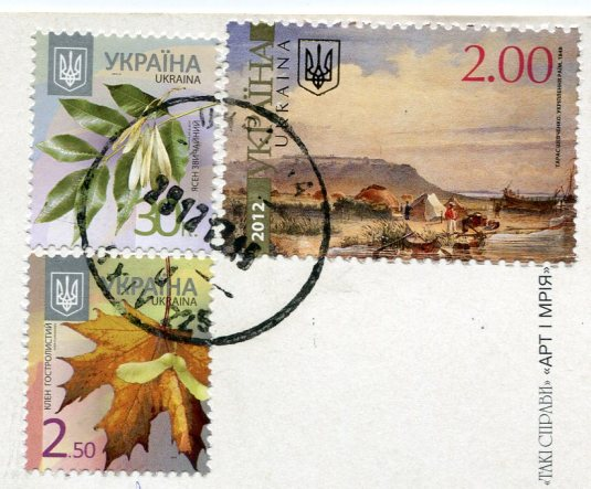 Ukraine - Merry Christmas stamps