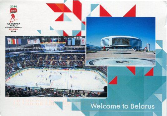 Belarus - Minsk Arena