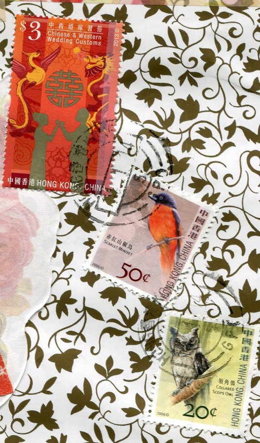 Hong Kong - Christmas Card stamps