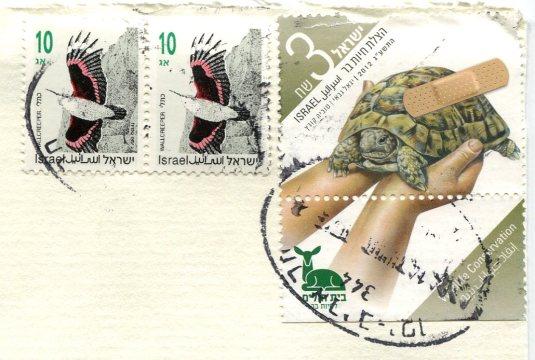 Israel - Jerusalem Camel stamps