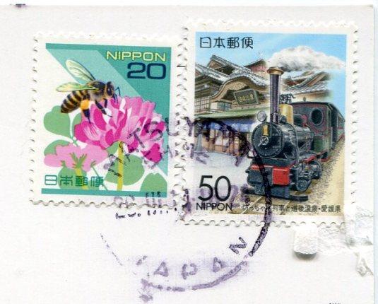 Japan - Fukuukensaku Kannon stamps