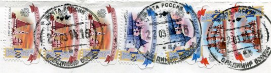 Russia - Bogolyubovo, Cathedral of the Nativity of the Virgin stamps