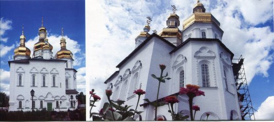 Russia - Holy Trinity Cathedral Tymmen