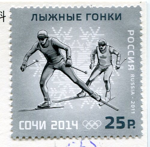 Russia - Moscow Multi stamps 1