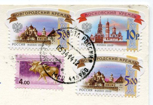 Russia - Yuri Gagarin stamps