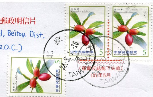 Taiwan - Hand drawn card stamps