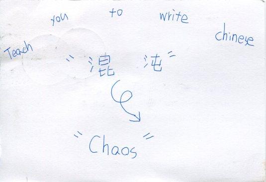 Taiwan - Hand drawn card