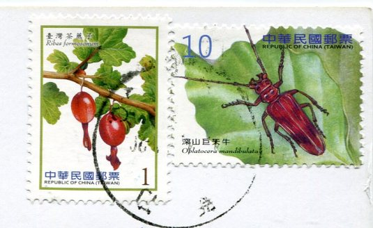 Taiwan - Shopping bags stamps