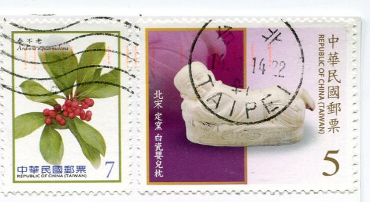 Taiwan - Train and Cherry Blossoms stamps