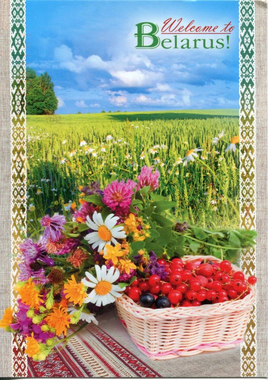 Belarus - Fields and Products