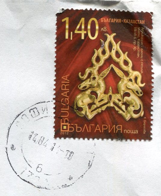 Bulgaria - Traditional Embroidery stamps