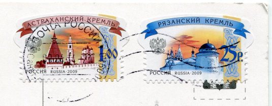 Russia - Emperor Paul I stamps