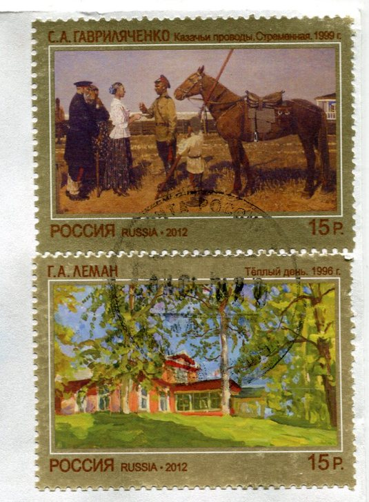 Russia - Fabrics stamps