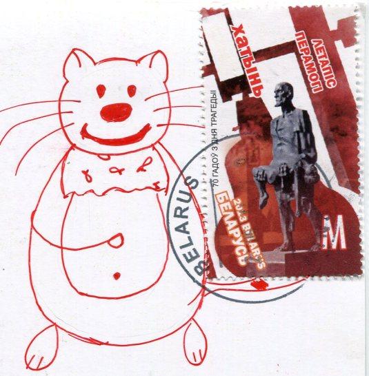 Belarus - Rainbow stamps