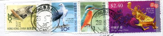 Hong Kong - Guizhou lecture ad stamps