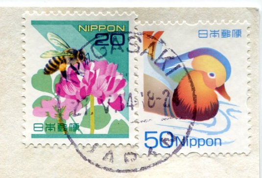 Japan - Hello Black Sheep stamps