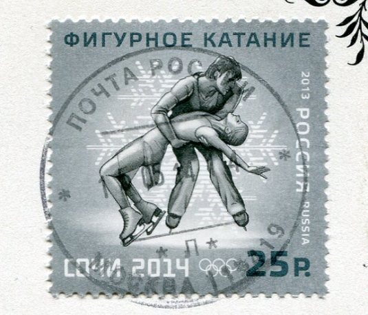 Russia - Map of the Russian Empire stamps
