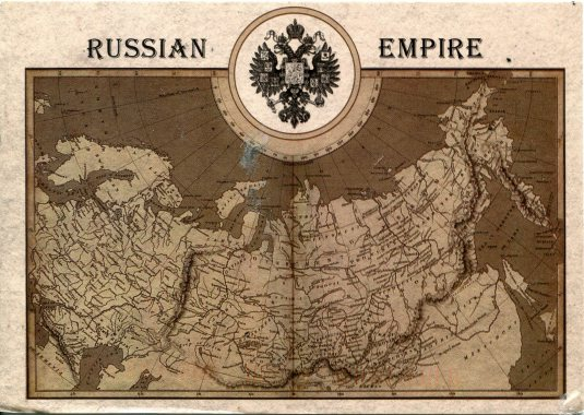 Russia - Map of the Russian Empire